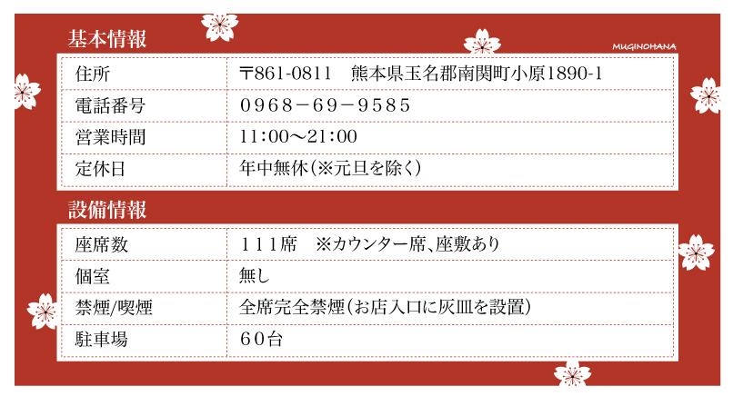 web-kihon-jouhou-11